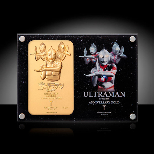 ultraman_gold02