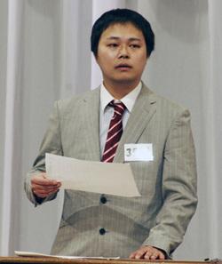 中山功太の画像 p1_7
