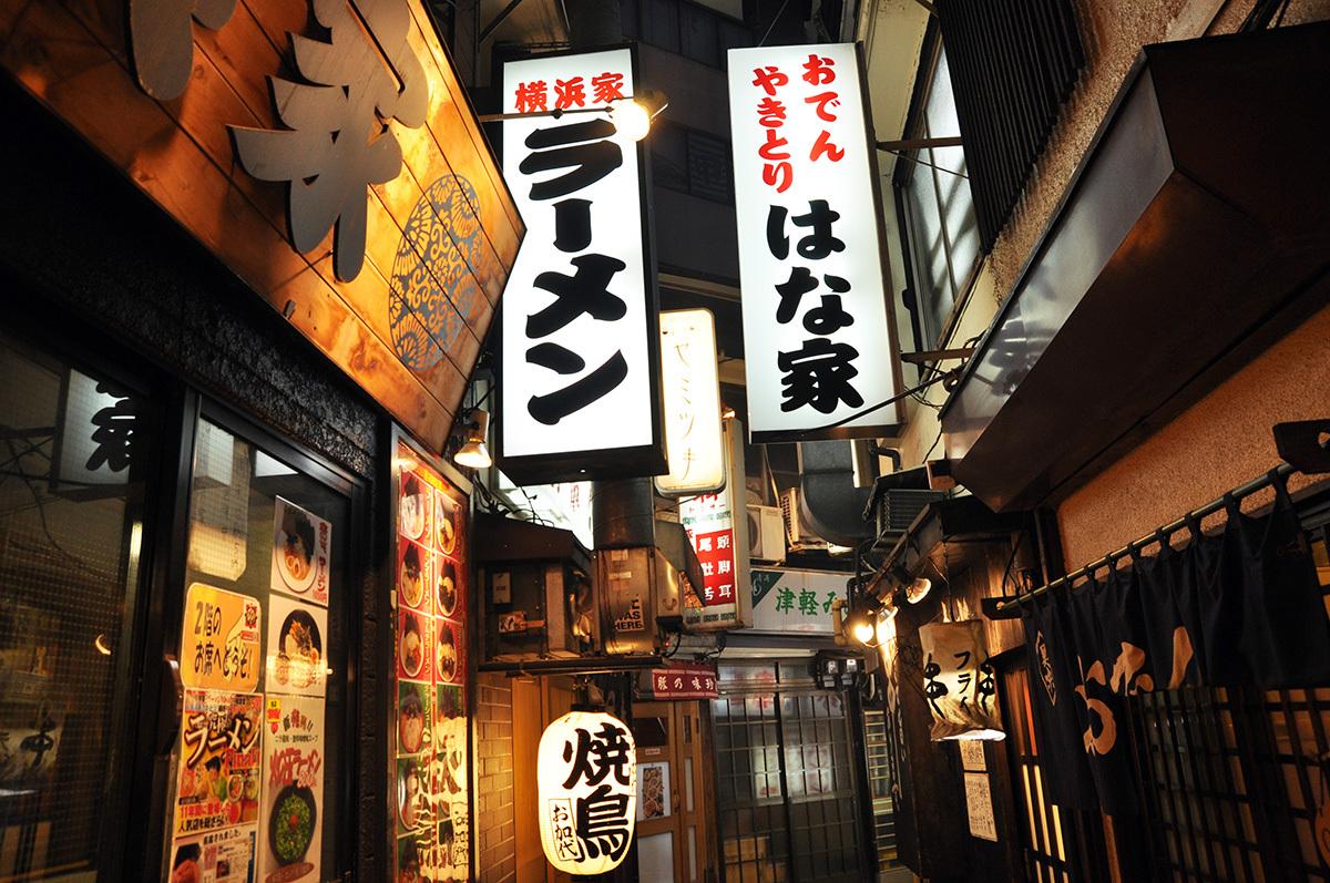 【日本第8位の都市】何故、横浜には中心市街地がないのか [無断転載禁止]©2ch.netYouTube動画>4本 ->画像>40枚