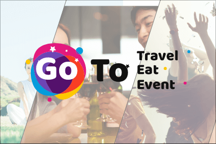 【特集】Go To Travel, Eat, Event