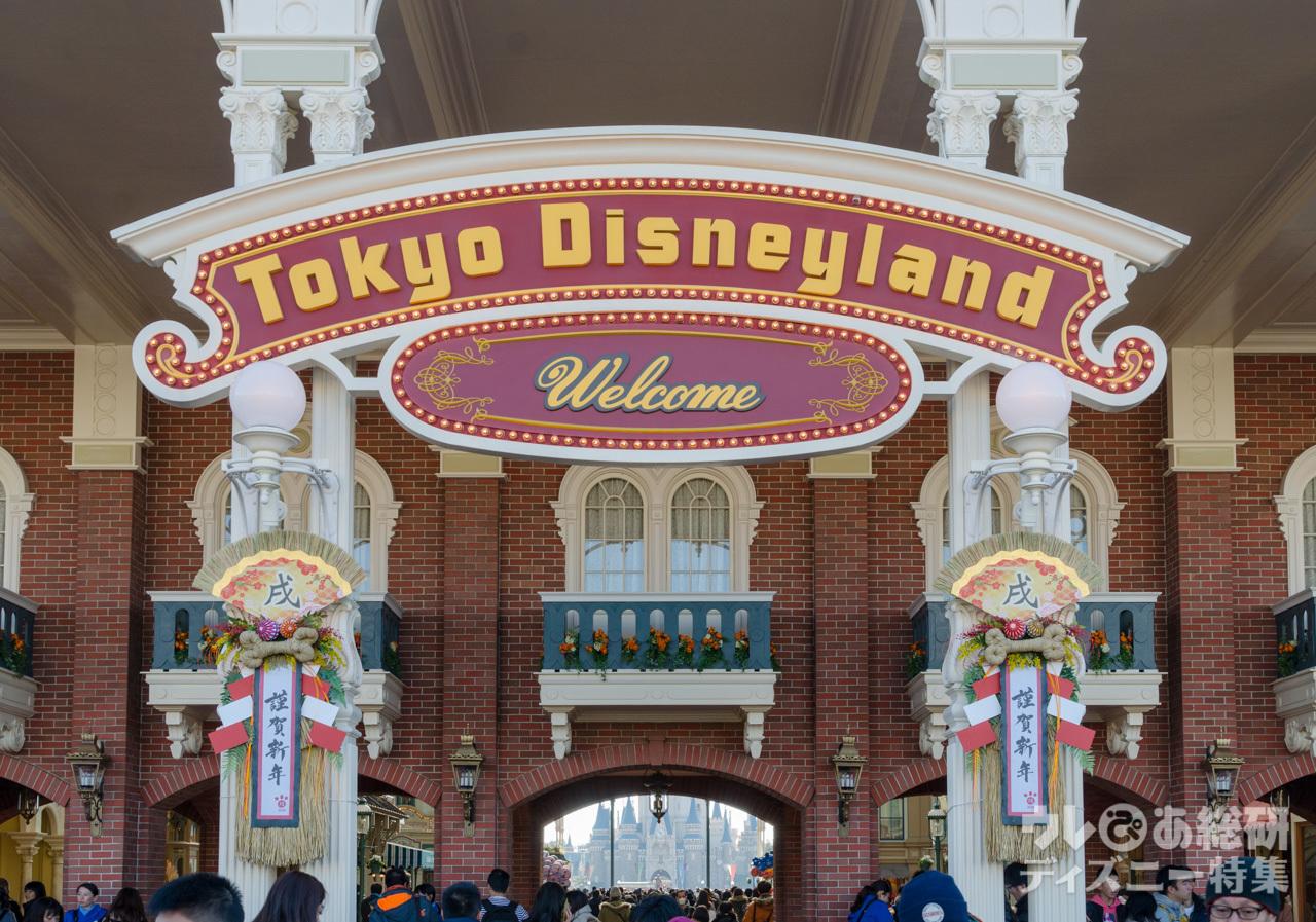 東京ディズニーランドで2018年お正月プログラムがスタート♪ パーク内