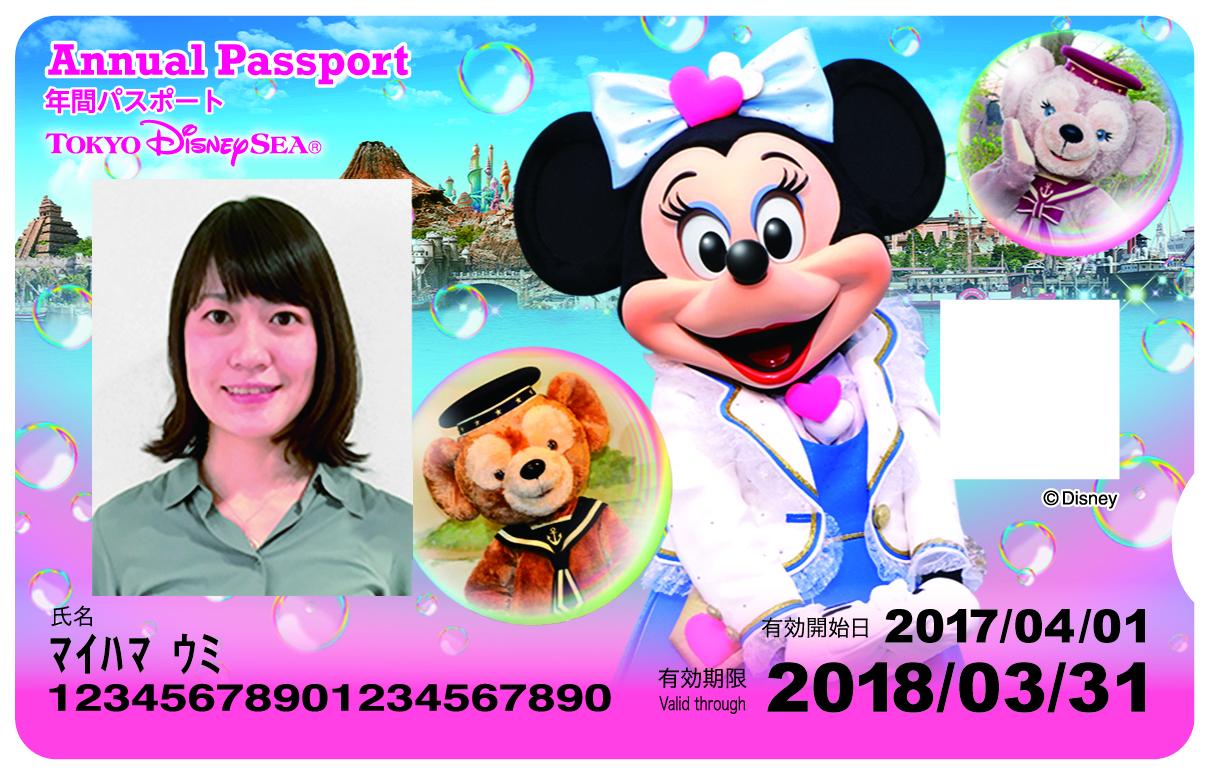 ディズニー年間パスポート2017年度新デザイン 可愛い3種類を紹介