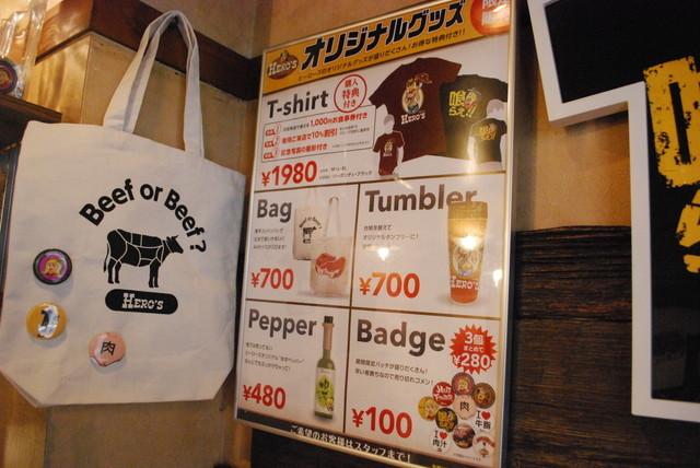 ヒーローズ・秋葉原店/3ポンドステーキ オリジナルグッズ