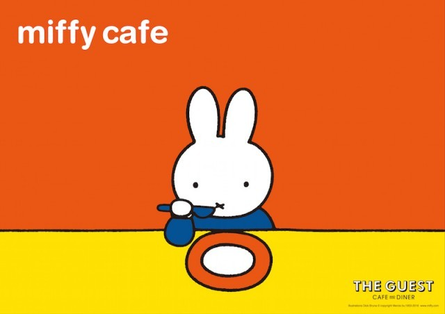 LM_miffycafe_0113