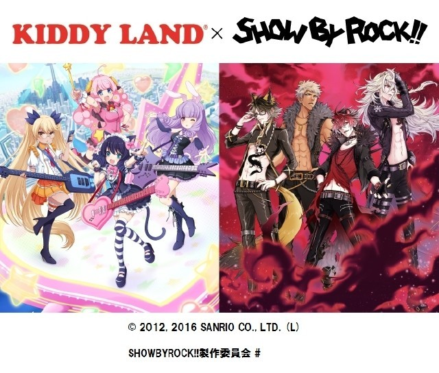 SHOW BY ROCK!!フェア~みんな大好き♪MIDI-LAND~
