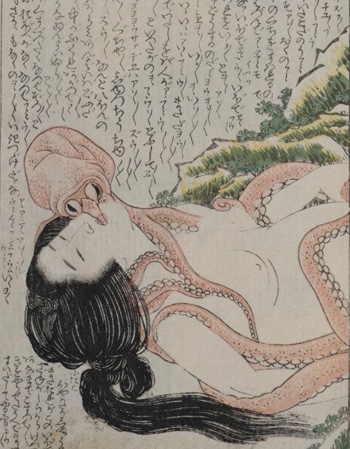日本初公開!「春画展」を一部紹介