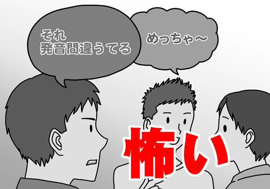 【関西人限定】もう下手な関西弁に怒るのはやめませんか?(1 ...