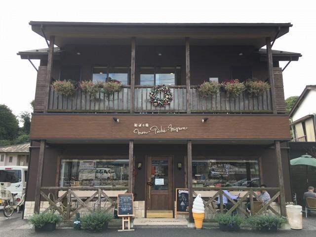 鎌倉 ビゴ の 店