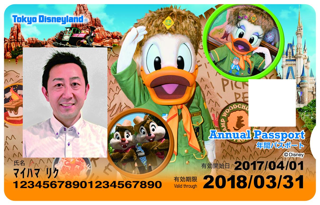 ディズニー年間パスポート2017年度新デザイン 可愛い3種類を紹介♪(写真