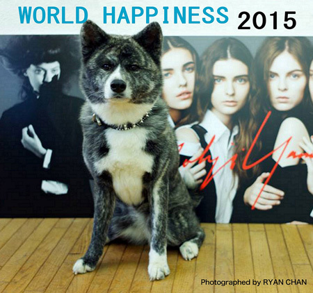 WORLD HAPPINESS 2015 (C)2015 Yohji Yamamoto (C)2015 WORLD HAPPINESS