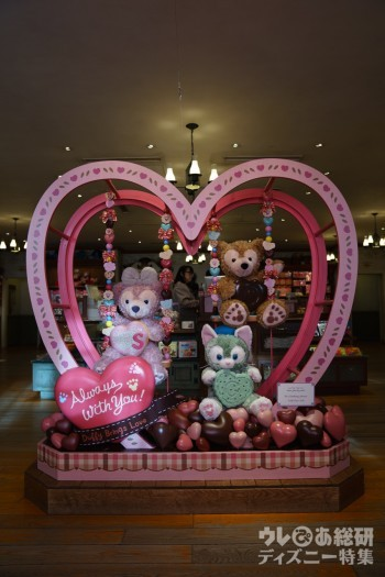 tds_sweetduffy_001