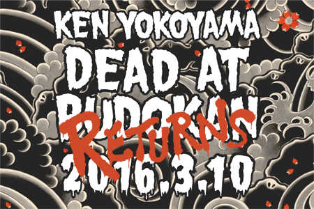 Ken Yokoyama 日本武道館公演「DEAD AT BUDOKAN RETURNS」