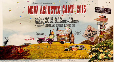 「New Acoustic Camp 2015」